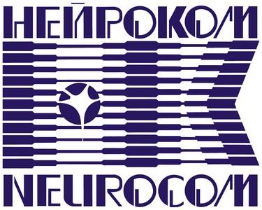 Лого NEU НЕЙ_blue